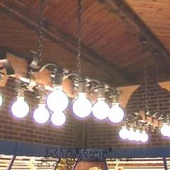 lampy-kute-l-120
